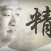 Qian Xi Group Promo Video